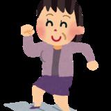 本田美代子様 50代 女性 会社員