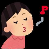 宮島 法子様 50代 女性 公務員