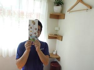 omiya8.jpg
